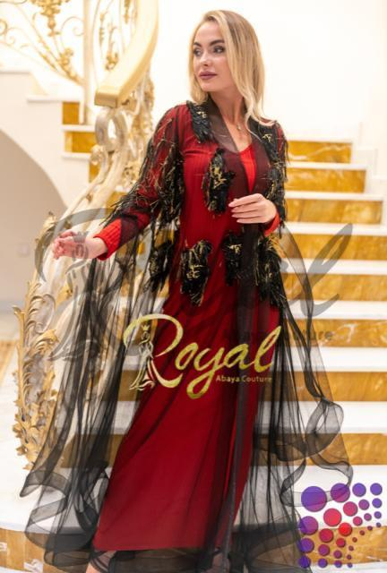 Abaya for special occasions in dubai